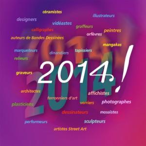 Tout pour plaire - carte de voeux électronique 2014 - Adagp